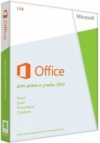 Microsoft Office Home and Student 2013 BOX